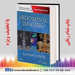 خرید کتاب اورجینال پزشکی