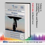 خرید کتاب های زبان اصلی خلبانی