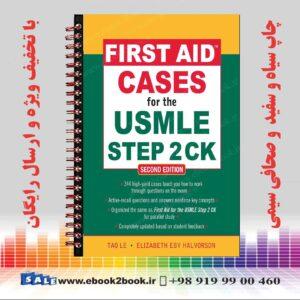 خرید کتاب های زبان اصلی پزشکی