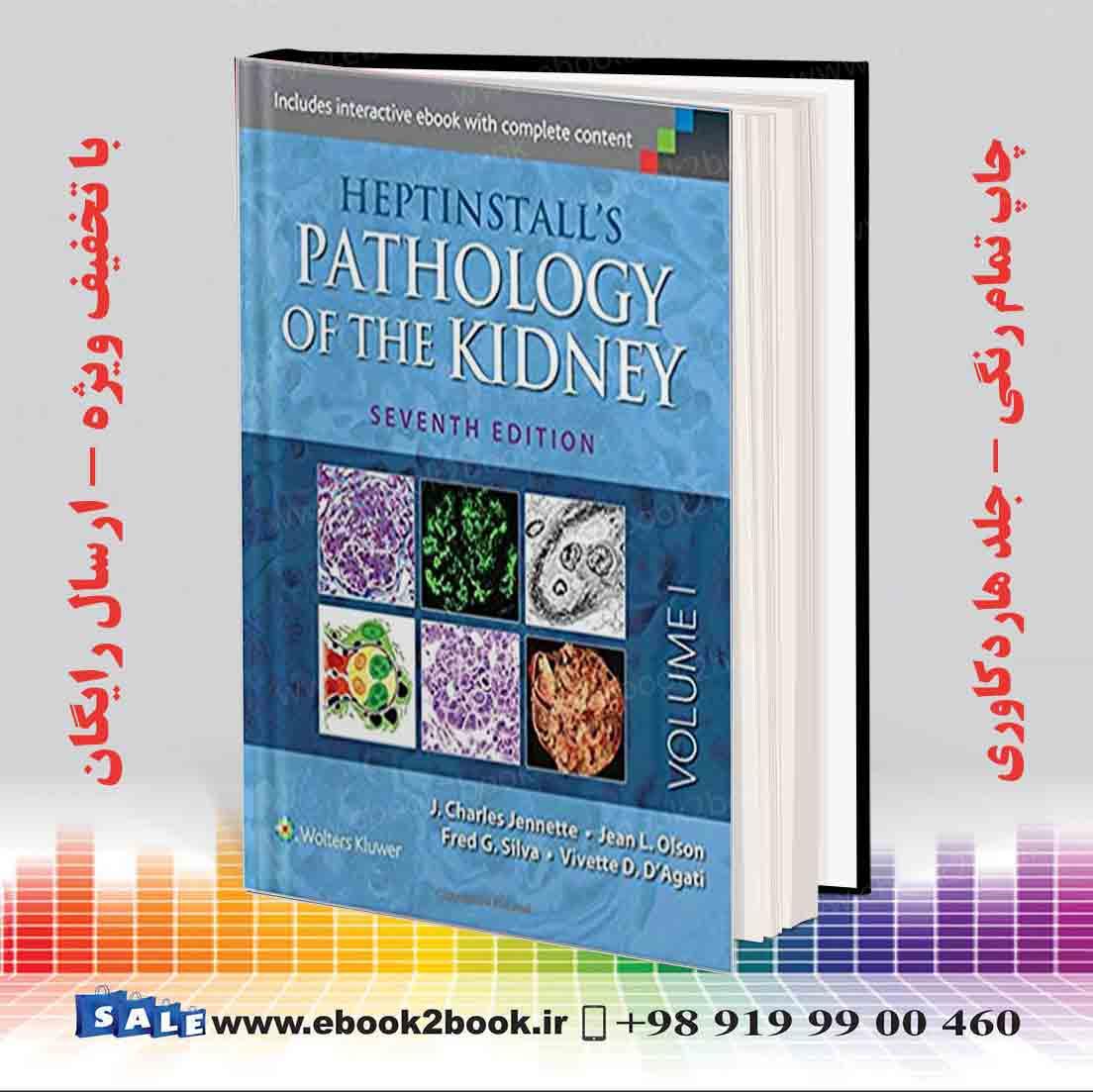 heptinstall pathology of the kidney