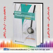 Bates' Pocket Guide to Physical Examination and History Taking 8th Edition