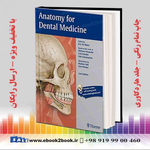 خرید کتاب های زبان اصلی دندانپزشکی