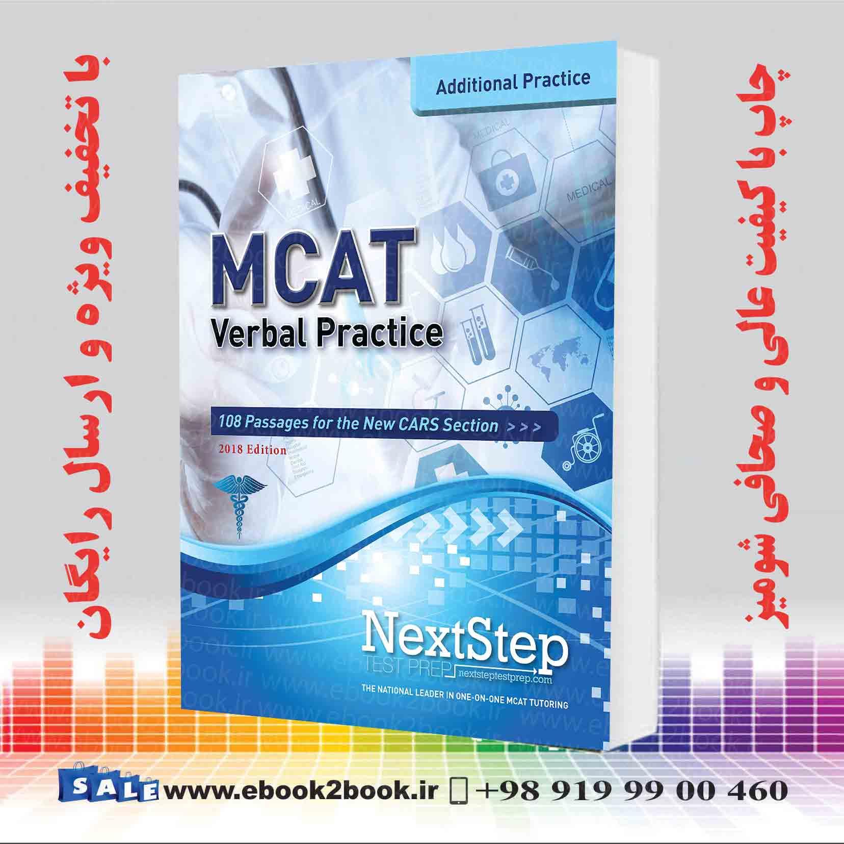MCAT Verbal Practice - 2018