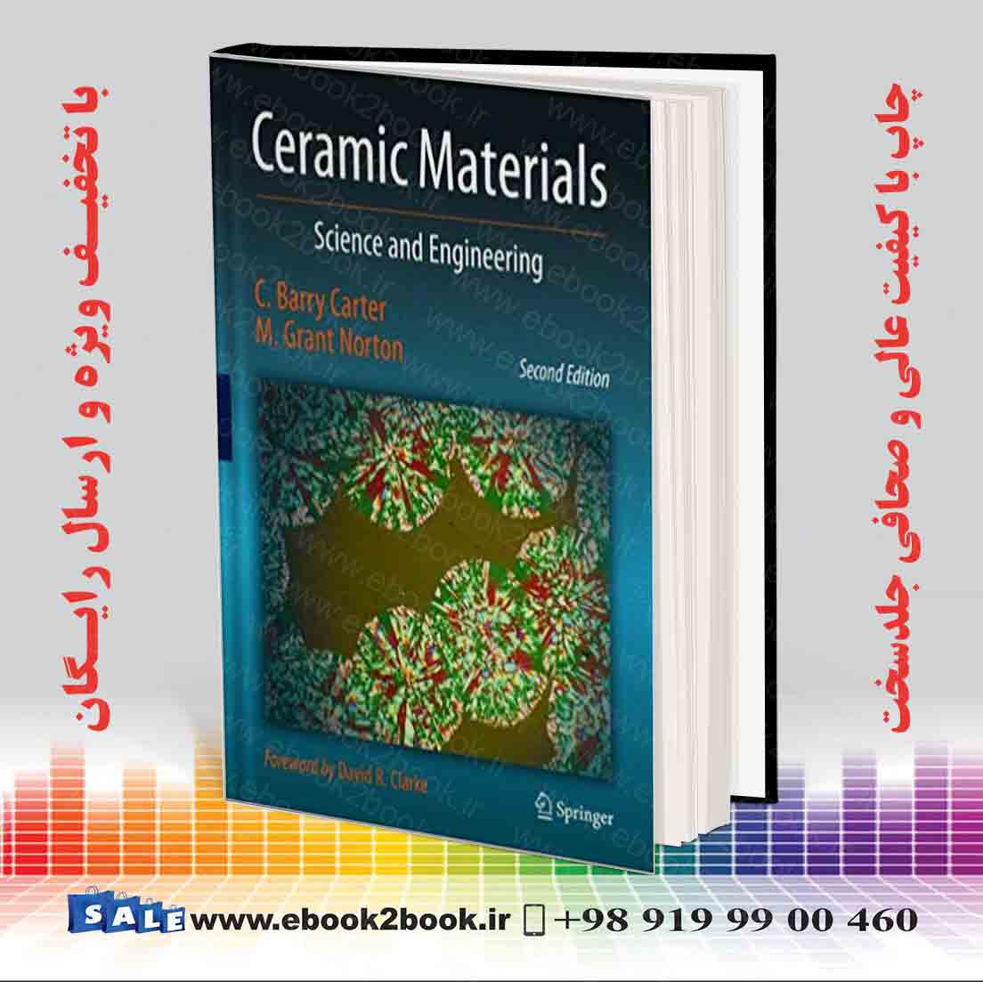 Ceramic Materials Science And Engineering 2nd Edition