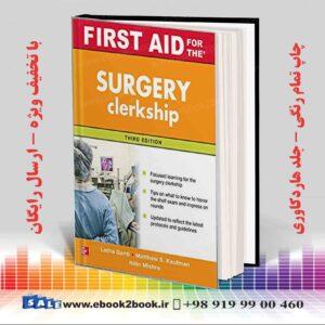 خرید کتاب First Aid for the Surgery Clerkship, 3rd Edition