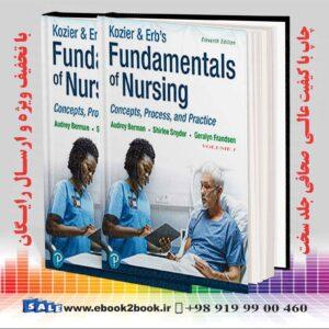 خرید کتاب مبانی پرستاری کوزیر و ارب 2020