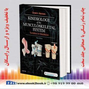 خرید کتاب Kinesiology of the Musculoskeletal System, 3rd Edition