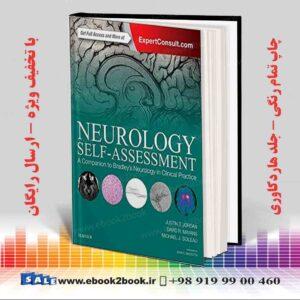 خرید کتاب Neurology Self-Assessment