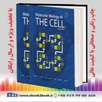 خرید کتاب بیولوژی سلولی مولکولی آلبرتس