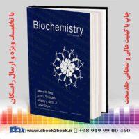 خرید کتاب بیوشیمی استرایر | Biochemistry 8th Edition