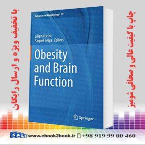 خرید کتاب چاقی و عملکرد مغز | Obesity and Brain Function, 1st Edition