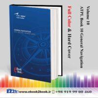 خرید جلد دهم -ناوبری عمومی آکسفورد خلبانیGeneral Navigation