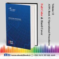 خرید جلد دوازدهم -رویه های عملیاتی آکسفورد خلبانیOperational Procedures