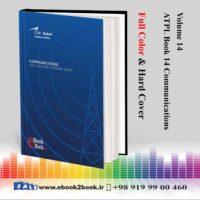 خرید جلد چهاردهم - ارتباطات آکسفورد خلبانی Communications