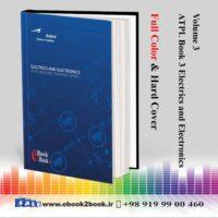 خرید جلد سوم - برق و الکترونیک آکسفورد خلبانی Air Law
