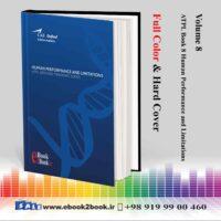 خرید جلد هشتم -عملکرد انسان و محدودیت ها آکسفورد خلبانی Human Performance and Limitations