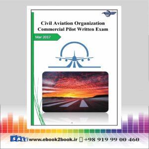 خرید بوکلت CPL Final Booklet