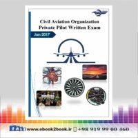 خرید بوکلت PPL Final Booklet