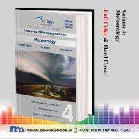 خرید جلد چهارم آکسفورد خلبانی CAE Oxford CPL-PPL - Volume 4 - Meteorology