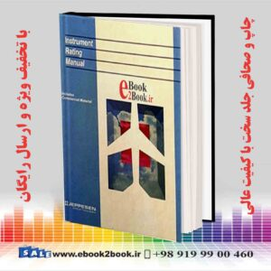 خرید کتاب Jeppessen-Instrument Raiting Manual