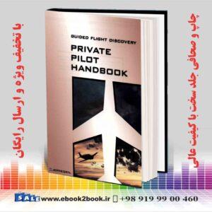 خرید کتاب Jeppesen-GFD-Private Pilot Handbook