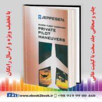 خرید کتاب Jeppesen-GFD-Private Pilot Maneuvers