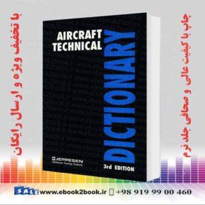 خرید کتاب Jeppesen - Aircraft Technical Dictionary