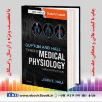 خرید کتاب فیزیولوژی پزشکی گایتون و هال