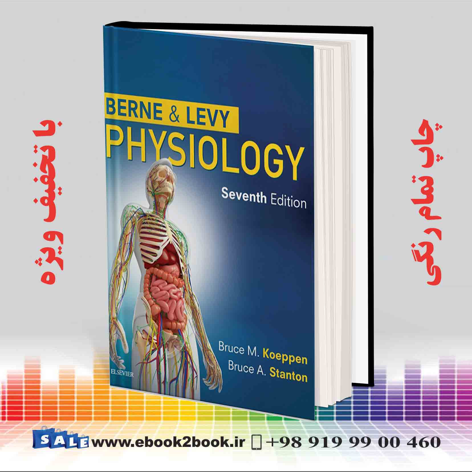 Berne And Levy Physiology Ebook