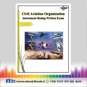 خرید بوکلت IR Final Booklet