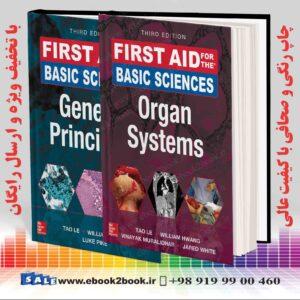 خرید کتاب های First Aid for the Basic Sciences, (VALUE PACK) 3rd Edition