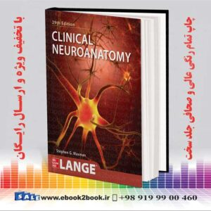 خرید کتاب Clinical Neuroanatomy, 29th Edition