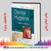 خرید کتاب Dental Hygiene: Theory and Practice 4th Edition