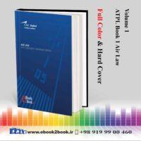 خرید جلد اول - قانون هوا آکسفورد خلبانی CAE Oxford ATPL - Book 1 - Air Law