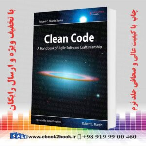 کتاب Clean Code: A Handbook of Agile Software Craftsmanship