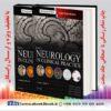 کتاب عصب شناسی بردلی در عمل بالینی، چاپ هفتم