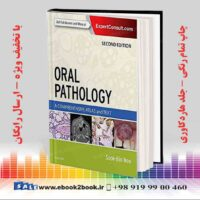 خرید کتاب دندانپزشکی | خرید کتاب زبان اصلی