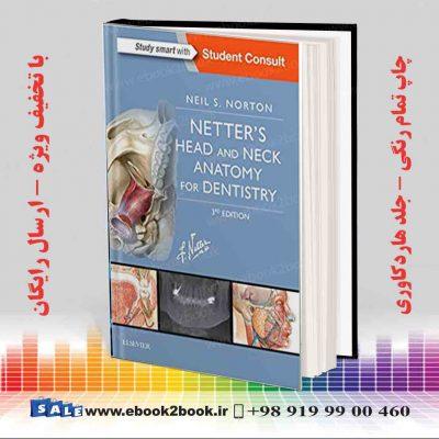 خرید کتاب دندانپزشکی   خرید کتاب زبان اصلی