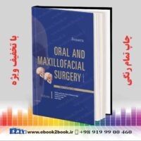 خرید کتاب Oral and Maxillofacial Surgery: Volume 1, 3e