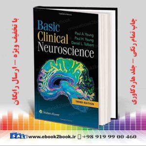 کتاب علوم اعصاب بالینی پایه ، ویرایش سوم