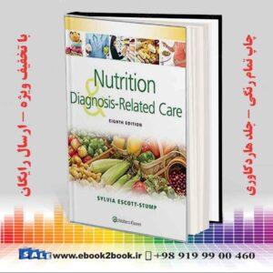 کتاب های تغذیه | خرید کتاب پزشکی | خرید کتاب زبان اصلی