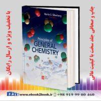 خرید کتاب اصول شیمی عمومی سیلبربرگ