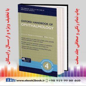 خرید کتاب های زبان اصلی چشم پزشکی
