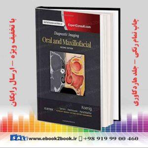 خرید کتاب Diagnostic Imaging: Oral and Maxillofacial 2nd Edition