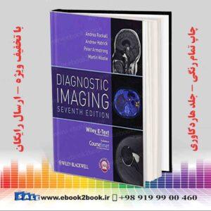 خرید کتاب رادیولوژی آرمسترانگ