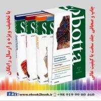 خرید کتاب اطلس آناتومی زوبوتا | Sobotta Atlas of Anatomy, Package, 16th edition
