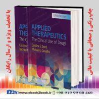 کاربردهای درمانی ، چاپ یازدهم - چاپ تمام رنگی