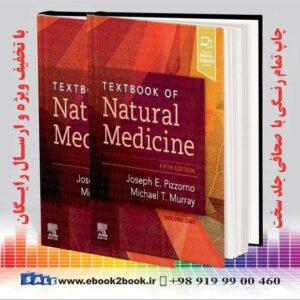 کتاب درسی طب طبیعی - مجموعه 2 جلدی نسخه 5