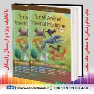کتاب داخلی حیوانات کوچک نلسون