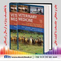 خرید کتاب های زبان اصلی دامپزشکی
